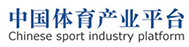 中国杏彩app产业平台