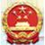 國家體育總局